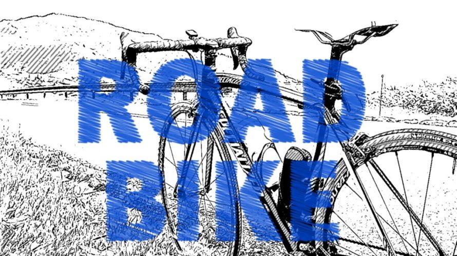 ロードバイクスタンド MINOURA【バイクタワー20D】、レビュー