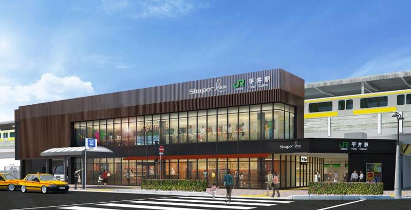 平井駅の駅ビルは全9店舗!「シャポーロコ平井」2018年3月20日オープン!