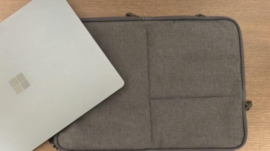 """Surface Laptop 3に""""超絶""""おすすめのインナーケース"""