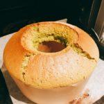 簡単でおすすめ!美味しい抹茶のシフォンケーキのレシピ。米粉mixも♪