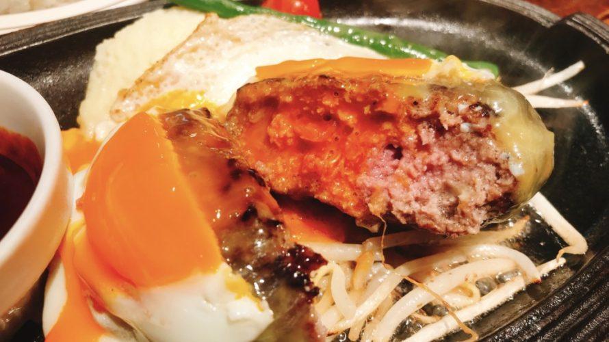 A5ランク黒毛和牛100%ハンバーグ!五反田にある「ミート矢澤」に行ってきました!