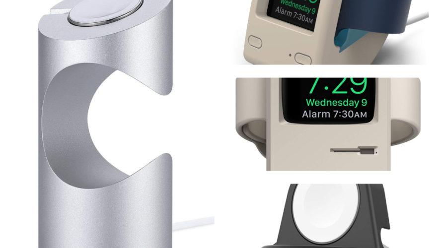Apple Watch 4のおすすめスタンド、5選